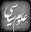 موسسه فرهنگی اندیشه و تدبیر انقلاب اسلامی