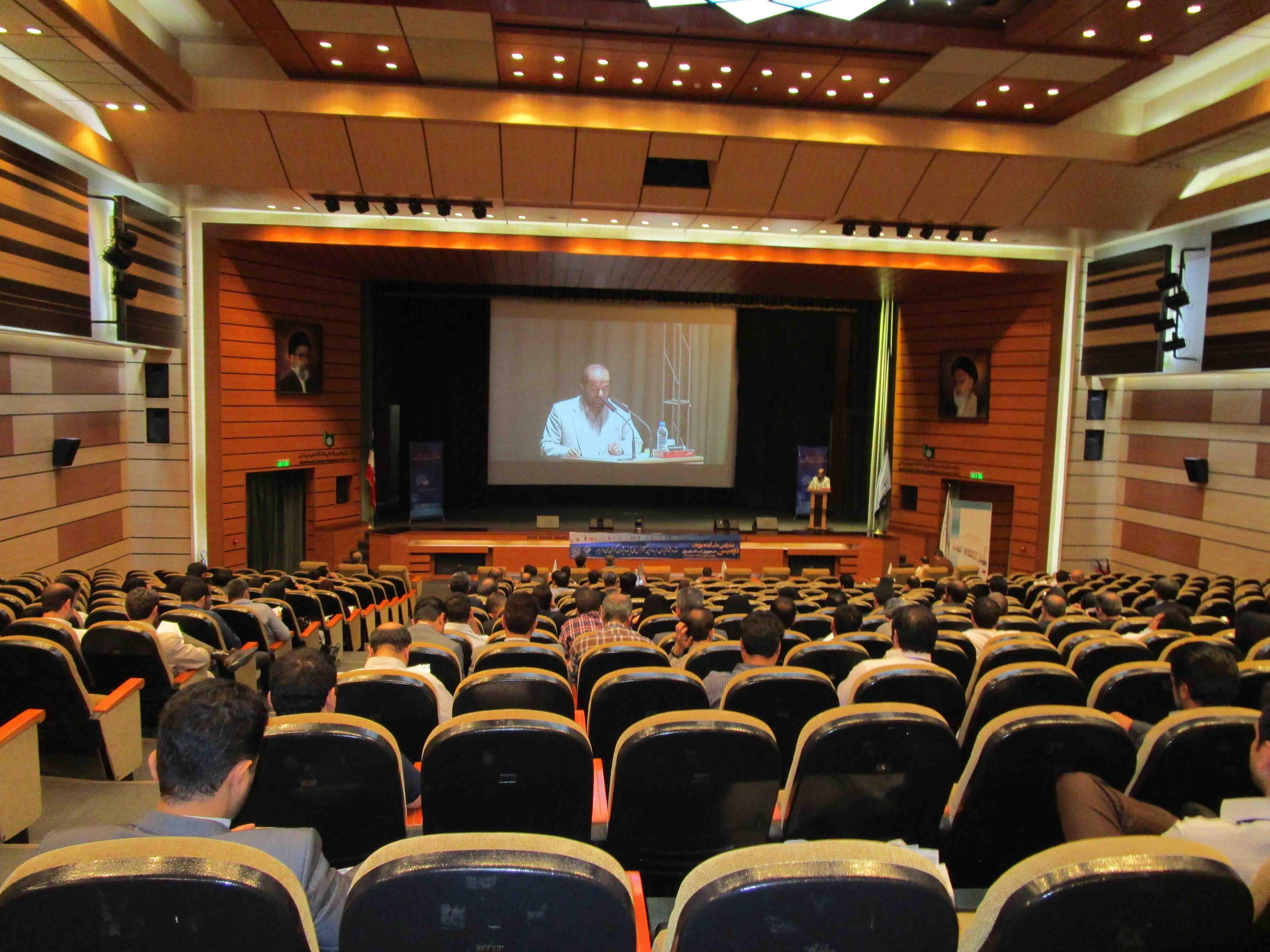 دومین کنفرانس ملی آینده پژوهی با رویکرد فناوری اطلاعات وارتباطات/17خرداد 94