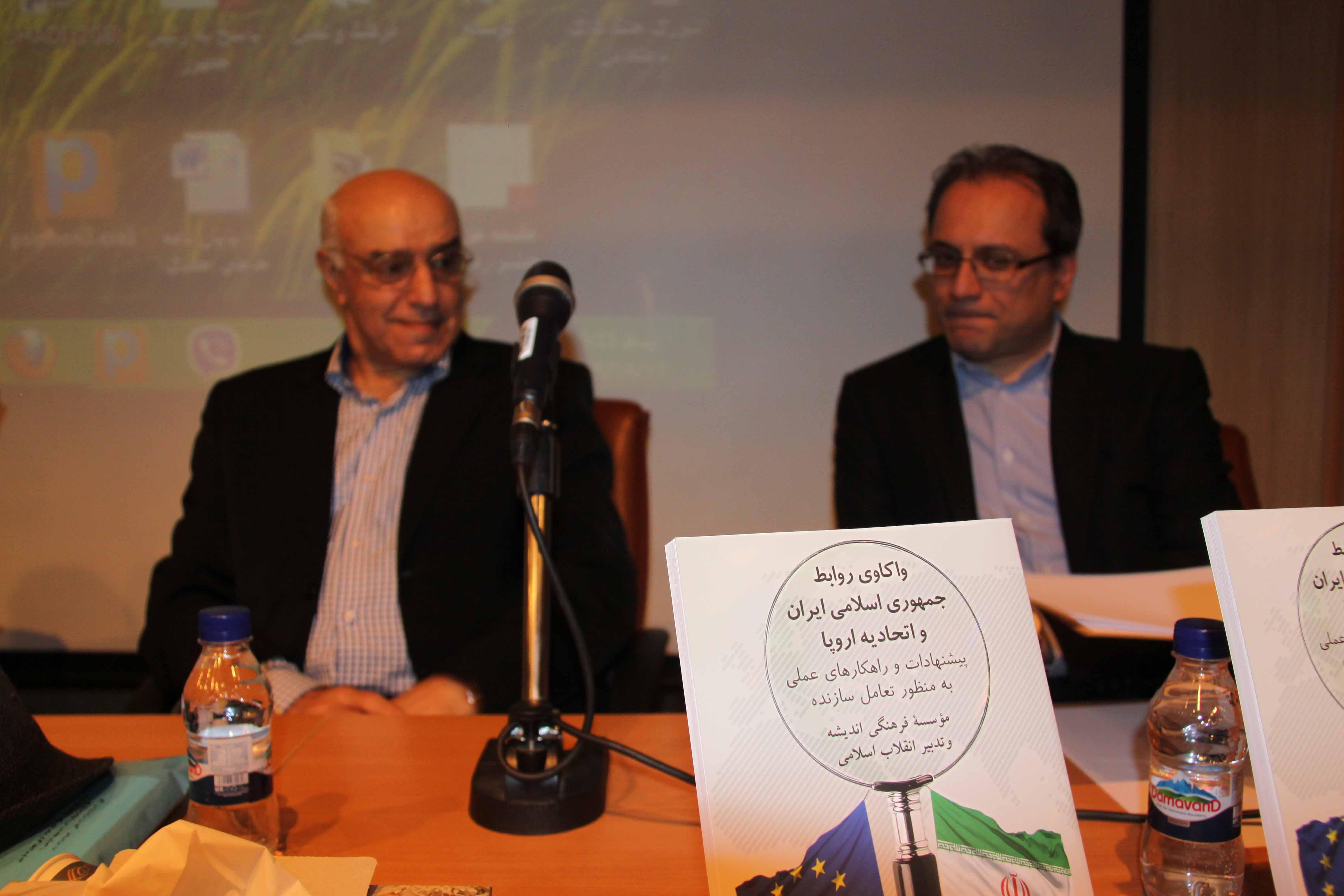 نشست بررسی سیاستهای اتحادیه اروپا/3 خرداد 94