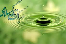 عنوان مقاله : ضرورت های سبک زندگی اسلامی