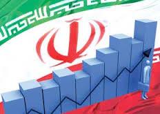 عنوان مقاله : تولید ملی، رمز تحقق پیشرفت اقتصادی با رویکرد اسلامی ایرانی