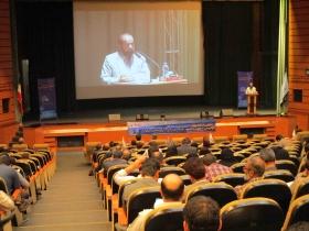 دومین کنفرانس آیندهپژوهی جمهوری اسلامی ایران با رویکرد فناوری اطلاعات و ارتباطات