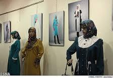 عنوان مقاله : طراحی الگوی اسلامی ایرانی مدیریت پوشش
