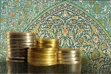 عناون مقاله: تعامل علم اقتصاد و مكتب اقتصاد اسلامي