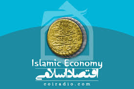 عنوان مقاله: روش کشف نظام اقتصادی اسلام