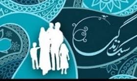 عنوان مقاله: تبیین سبک زندگی سلامت محور مبتنی بر فرهنگ اسلامی