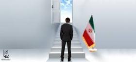 عنوان مقاله: شاخص ها و متغيرهاي پيوست فرهنگي در الگوي اسلامي ايراني پيشرفت