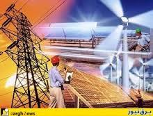 عنوان مقاله: مديريت دانش و کاربرد آن در صنعت توليد برق