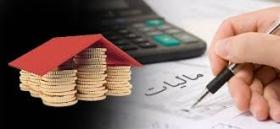عنوان مقاله: تنظیم قانون مالیات های مستقیم در راستای استراتژی توسعه پایدار