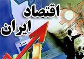 عنوان مقاله: مسائل انتقال از یک اقتصاد برنامه ای به یک اقتصاد بازار