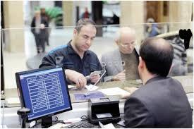عنوان مقاله: اثرات همزمان تمرکز بانکی و سياست پولی بر کانال وامدهی بانکها در نظام بانکداری ايران