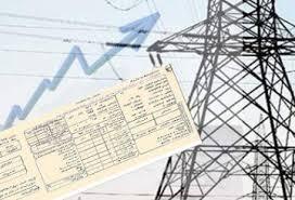 عنوان مقاله: آزاد سازی قیمت برق در بخش کشاورزی