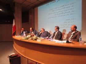 نشست دیپلماسی اقتصادی و سیاست خارجی ایران
