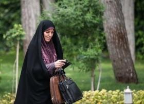 تحلیل و بررسی عملکرد معاونت زنان و خانوادهی دولت یازدهم