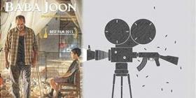 تحلیل فیلم «باباجون» نخستین فیلم فارسیزبان سینمای رژیم صهیونیستی از منظر جنگ رسانهای