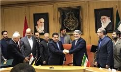 وزیر کشور عراق: