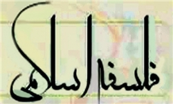 بررسی انتقادی چیستی لذّت درفلسفه اسلامی