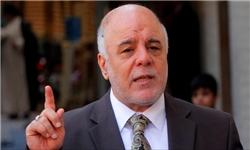 العبادی: اگر همهپرسی کردستان به آشوب منجر شود، آماده دخالت نظامی هستیم