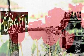 ادامهی جنگ پس از فتح خرمشهر؛ راهبردی مناسب یا تاکتیکی اشتباه