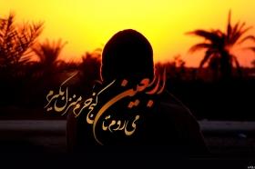 موکب احسان الحسین (علیه السلام)