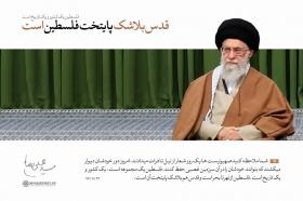دیدار شرکتکنندگان در کنفرانس اتحادیه بین المجالس سازمان همکاری اسلامی با رهبر انقلاب