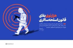 سخننگاشت | دیدار نخبگان مدالآور دانشگاه شریف