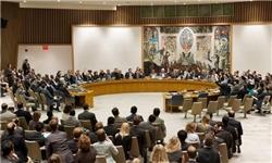 مبنای اصول و اهداف منشور ملل متحد