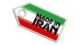کالای ایرانی ضلع چهارم