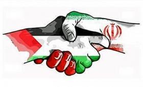 علت حمایت جمهوری اسلامی از فلسطین چیست؟