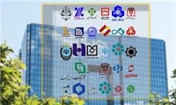 هدف و ساختار نظارت بانک مرکزی بر نظام بانکی