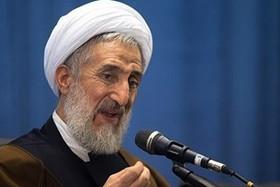 خطیب جمعه تهران