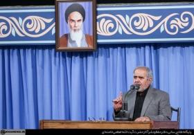 مراسم سوگواری سالروز شهادت امیرالمؤمنین در حسینیه امام خمینی