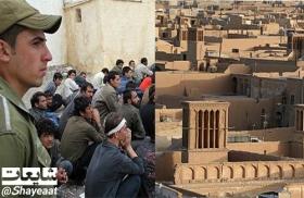 تجاوز 25 افغانی به دختر بی پناه ایرانی در یزد