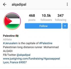 پست اینستاگرام فدراسیون فوتبال فلسطین درحمایت مراکش !