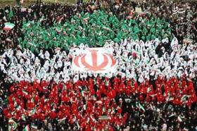 برای عظمت ایران