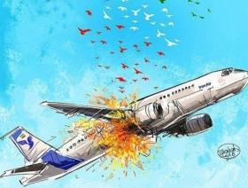 پیام تلفنی درباره سرنگونی هواپیمای مسافربری ایران توسط ناو آمریکایی
