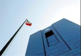 تسهیلات سیاسی بانک مرکزی و رکود اقتصادی کشور
