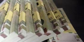 نقش بانکهای خصوصی در خلق هیولای نقدینگی