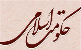 عضو شورای عالی انقلاب فرهنگی: