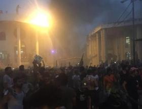 افشای طرح فرقه یمانی در عراق برای ترور مسؤولان و ایجاد فتنه مذهبی