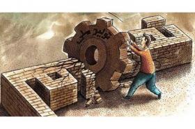 راهبرد تولید ملی در اقتصاد