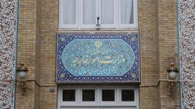 سفیران هلند، دانمارک و کاردار موقت انگلیس در تهران به وزارت امور خارجه احضار شدند