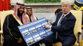تحقیر عربستان از جانب آمریکا