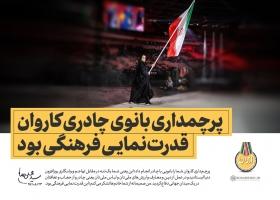 بیانات در دیدار مدالآوران کاروان ورزشی ایران در بازیهای پاراآسیایی اندونزی