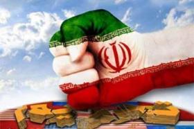 ایران تحریمپذیر نیست