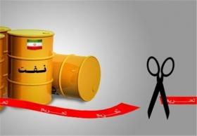 ۴حوزه آسیبپذیراقتصاد ایران در تحریم