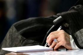 پیام تسلیت در پی درگذشت آقای محمد مهرآیین