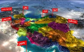 پهلویها چگونه به خاک ایران چوب حراج زدند؟