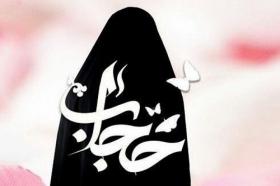 اهمیت «حجاب»، شیوههای ترویج آن از منظر رهبر