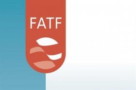 fatf و پذیرشی که اشتباه است